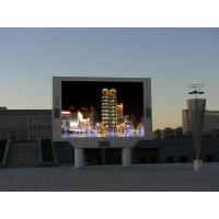 Quality Real Pixel RGB FullColor LED Display Outdoor 16mm , MBI 5020 , 6500 nit brightness for sale