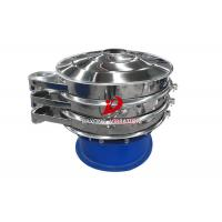 Quality Stainless Steel Triple Deck Vibration Separation Machines For Pharmaceuticals Industry for sale