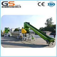 Quality polyurethane foam recycling with high efficiency for sale