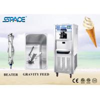 Buy cheap 2+1 Mixed Flavors Commercial Grade Ice Cream Machine High Capacity CE Approved from wholesalers