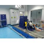 China CMC SeeLong 20000 Rpm Dynamic Test Machine for sale