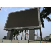 China IP67 video 10000dots / qm RGB LED Display outdoor 960mmx960mm cabinet on sale