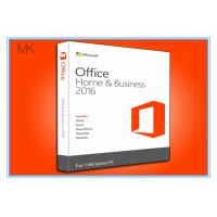 China BRAND NEW IN BOX Microsoft Office Professional 2016 Product Key Home & Business / Pro Plus English on sale