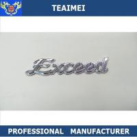 Best Car Logo ABS Plastic Silver Body Sticker Car Emblem Badge For Cars wholesale