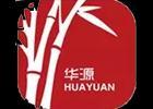 China Yixing huayuan bamboo and wood industry co. LTD logo