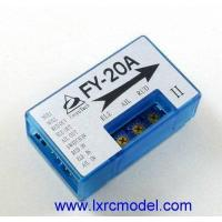 Quality FY 20 A RC Flight Stabilization System for sale