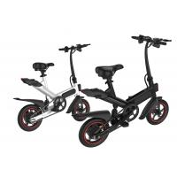 Quality High Configuration Folding Travel Bike Foldable Electric Bicycle 100 * 45 * 73CM for sale
