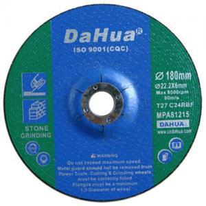 Quality Stone Abrasive Wheel, Abrasive Wheels for sale