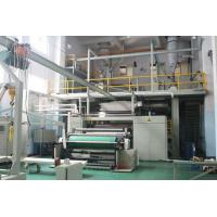 Quality High Speed PP Non Woven Fabric Making Machine With SSS Spunbond for sale
