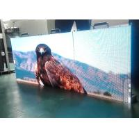 China P3.91 Led Video Display Panel Super Thin Cabinet  W 500 X H 500 Mm on sale