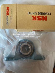 Quality NSK Ball Bearing Units UC209D1 ,UCP207-20D1 ,UCP208-35MM ,UCP208D1 ,UTC205D1 for sale