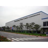Fiber Linker Communication Co.,Ltd