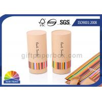Best Branded Logo Cardboard Paper Packaging Tube Cylinder Box With Design Printed wholesale