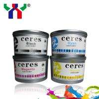 China YP White UV Ink for offset printing on sale