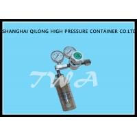 China Medical Oxygen Regulator , Gas Cylinder High Pressure Gas Cylinder  YR-86-15 on sale