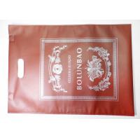 Quality Retail Packaging Custom Printed Shopping Bags Non Woven Laminated Plastic Film for sale