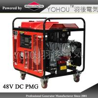 Best 48V dc generator permanent magnet generator for telecom wholesale
