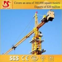 Quality QTZ80 series 5513 model self-ascending chinese tower crane for sale