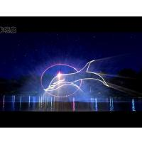 Quality Stainless Steel Water Screen Show / 3d Water Projection CE RoHS Approved for sale