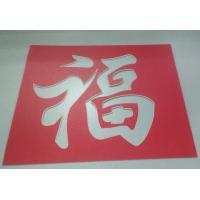 Quality Gallery photo cardboard decorative frame pattern cutting machine for sale