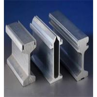 Quality 7075 T6 extruded silver anodized aluminum profiles for tracking rail system t slot framing for sale