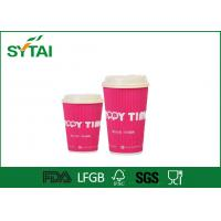 Best Mini Logo Custom Printed Paper Coffee Cups Single Wall Cup / Paper Disposable Tea Cups wholesale
