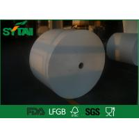 Best White Custom Printed Paper Roll With Offset / Flexo Printing For Paper Cup , LFGB Listed wholesale