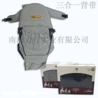 Quality Baby Carrier(90924A) for sale