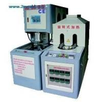 Best 5 gallon Semi-automatic Blow Moulding Machine(L-BS511) wholesale