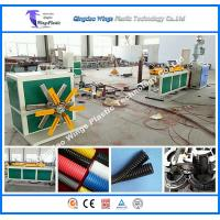 China Single Wall Corrugated PVC Pipe Production Line 5mm to 15mm Diameter on sale
