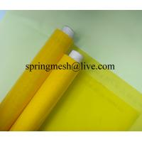 Quality lithuania/polyester printing mesh for sale