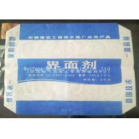 Quality Hot Melt Adhesive Paper Plastic Composite Bag Extruded Coated LDPE On Paper for sale