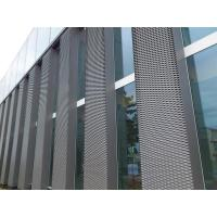 Best China Suppllier High Quality Aluminium Expanded Metal for Cladding Wire Mesh, Metal mesh cladding wholesale