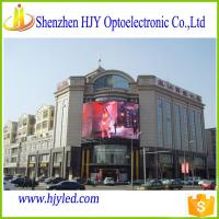 Buy cheap Big Outdoor Full Color LED Video wall P6 Electronic Advertising Rental video from wholesalers