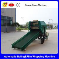 Buy cheap Full automatic corn silage baler machine mini round hay balers mini hay baler from wholesalers