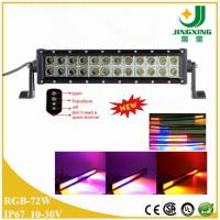 China 2015 NEW Mutil - performance 72W LED Light Bar with Remote Controller RGB led light bar on sale
