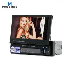 Quality Single DIN 1 DIN car stereo 7 inch retractable car DVD player FM Bluetooth mirror link for sale