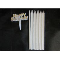 Buy cheap 10pcs Long 10 Holders Birthday Celebration Decorating Candles With Glitter from wholesalers