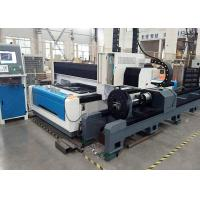China Tube Plate Special CNC Laser Cutting Machine 500W High Speed 1500X3000mm on sale