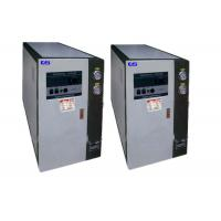 China Water Cooled Liquid Chiller Plastic Auxiliary Equipment Easy Operation GS-20HP on sale