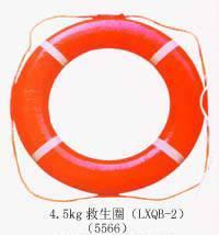 China Life Buoy 5556 on sale