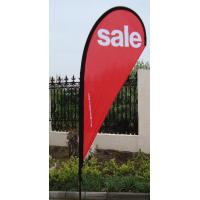 China Colorful beach flag stand,advertising beach flag banners,beach flag with pole and base on sale