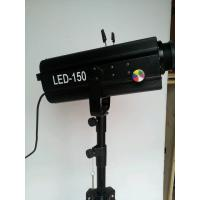 Quality Show Using 150 Watt Stage Follow LED Spotlights With Super Brightness for sale