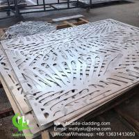 Quality China Powder coated Metal aluminum laser cut panel cladding for facade exterior cladding for sale