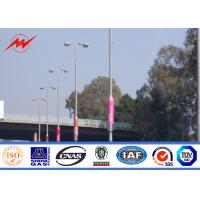 Quality Q235 Galvanized Round High Mast Street Light Pole , Outdoor Lighting Pole For Road for sale