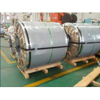 Best 430 / 1.4016 Cold Rolled Stainless Steel Strip Coil With Wooden Case / Pallet wholesale