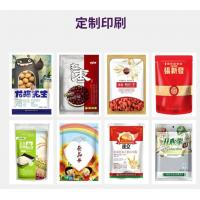 China Sterilize 70g High Temperature Cooking Bags Flexible Printing Pouch Window on sale