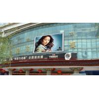 Quality HD custom P 10 industrial led display screen for billboard with 4000:1 ratio for sale