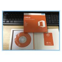 Buy cheap OFFICE PROFESSIONAL 2016 WIN ONLINE DWNLD ORIGINAL RETAIL BOX from wholesalers