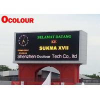 China DIP346 P25 SMD Full Color Outdoor Advertising LED Display For Public on sale